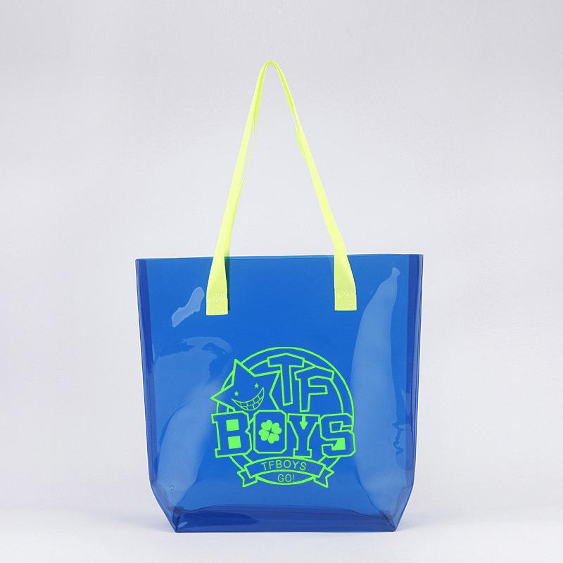 กระเป๋าถือ TFBOYS สีฟ้า