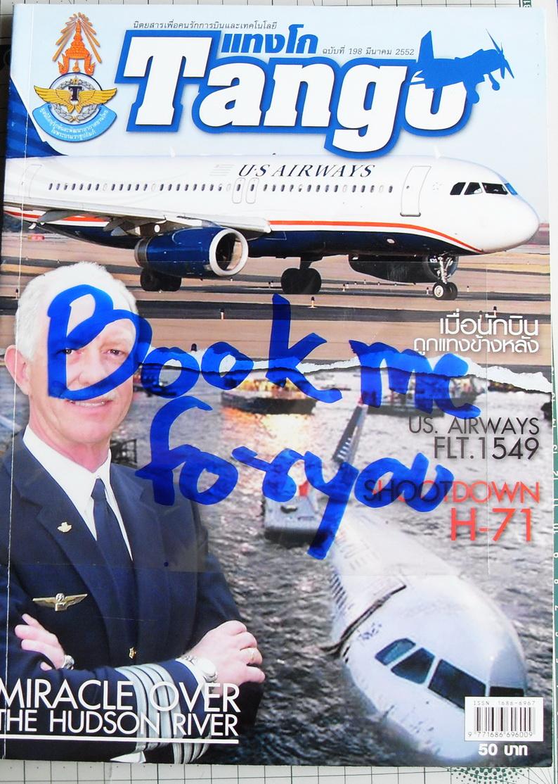 นิตยสาร แทงโก้ นิตยสารเพื่อคนรักการบินและเทคโนโลยี่ ฉบับที่ 198 มีนาคม 2552