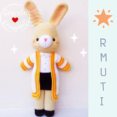 """ตุ๊กตาถัก กระต่ายรับปริญญา เทคโนโลยีราชมงคล อีสาน 20"""""""