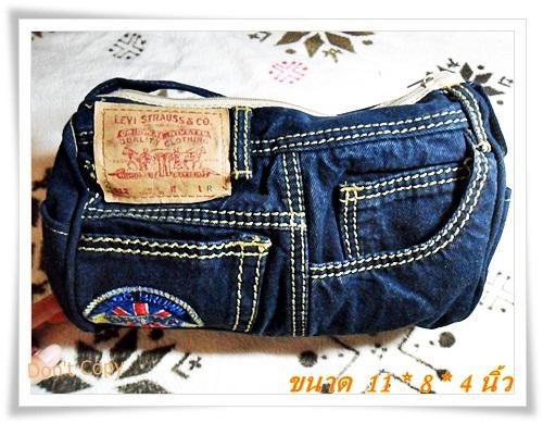 Used กระเป๋ายีนส์ กระเป๋าถือแฟชั่น เก๋ ๆ B201