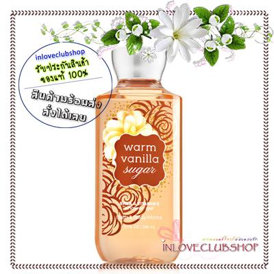 Bath & Body Works / Shower Gel 295 ml. (Warm Vanilla Sugar) *ขายดี