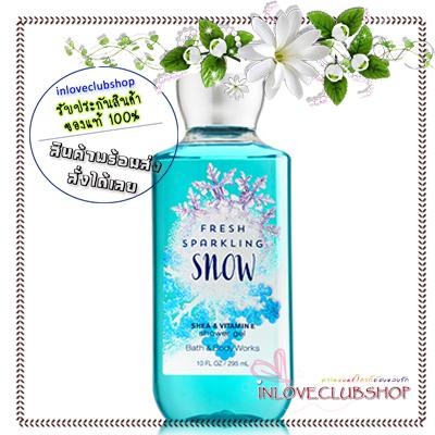 Bath & Body Works / Shower Gel 295 ml. (Fresh Sparkling Snow) *Limited Edition