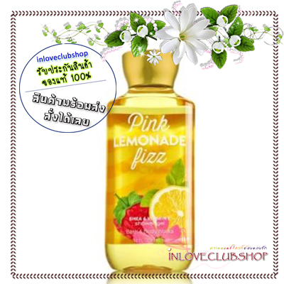 Bath & Body Works / Shower Gel 295 ml. (Pink Lemonade Fizz) *Limited Edition