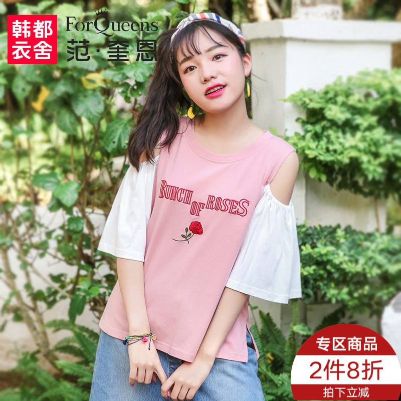 เสื้อยืดสาวอวบสไตล์เกาหลี วัดไซส์ตามน้ำหนัก XL:50-60KG./2XL:60-65KG./3XL:65-75KG./4XL:80-90กิโลกรัม