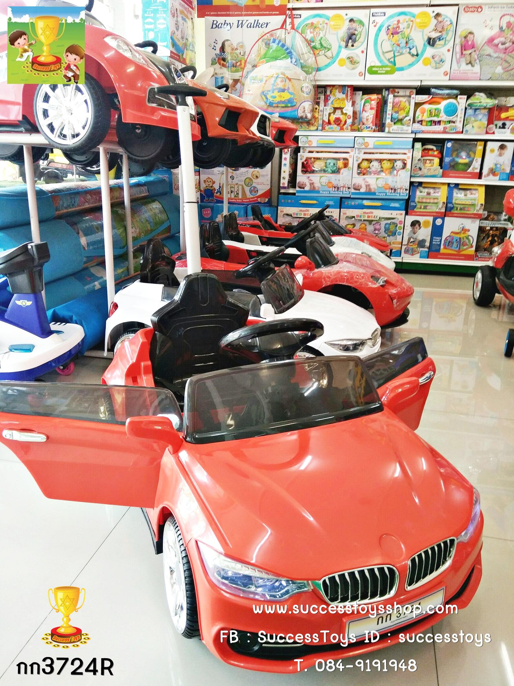 3724R รถแบตเตอรี่ไฟฟ้า BMW มีด้ามเข็น 2 มอเตอร์ มี2สี แดง ขาว
