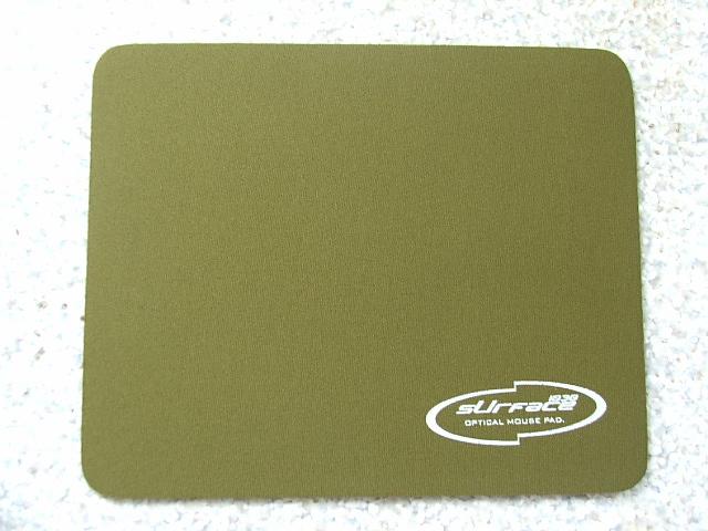 แผ่นรองเมาส์แบบผ้า สีเขียว