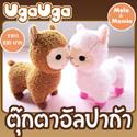 http://ugauga.lnwshop.com/