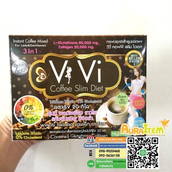 Vivi coffee slim diet กาแฟวีวี่ สลิม ไดเอท ราคาปลีก 99 บาท/ส่ง 75 บาท