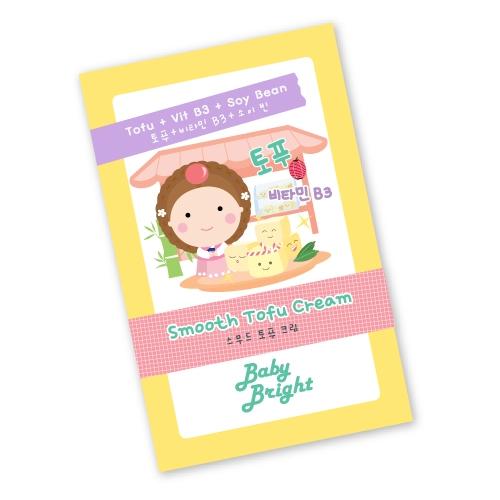 *พร้อมส่ง* Baby Bright Smooth Tofu Cream ครีมเต้าหู้ ปรับสมดุลผิวหน้าให้เนียนนุ่ม เด้ง เต่งตึง เหมาะสำหรับผู้ที่มีปัญหาผิวที่มีริ้วรอย แห้งกร้าน