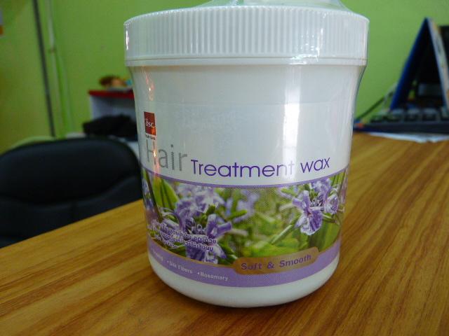 BSC Hair Treatment Wax ครีมหมักผมสูตรเข้มข้น