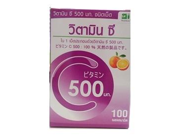 Vitamin C 500 mg. ขนาด 100 เม็ด ช่วยป้องกันการทำลายเซลล์จากอนุมูลอิสระ เสริมสร้างภูมิต้านทาน ลดอนุมูลอิสระ ทำให้ไม่เป็นหวัดง่าย หรือติดเชื้อง่าย และช่วยสร้างคอลลาเจน