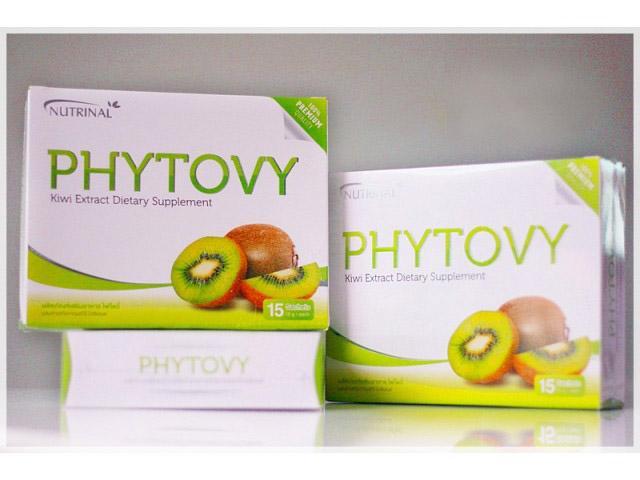ไฟโตวี่(Phytovy) ผลิตภัณฑ์เสริมอาหารไฟโตวี่ดีท็อกซ์ลำไส้