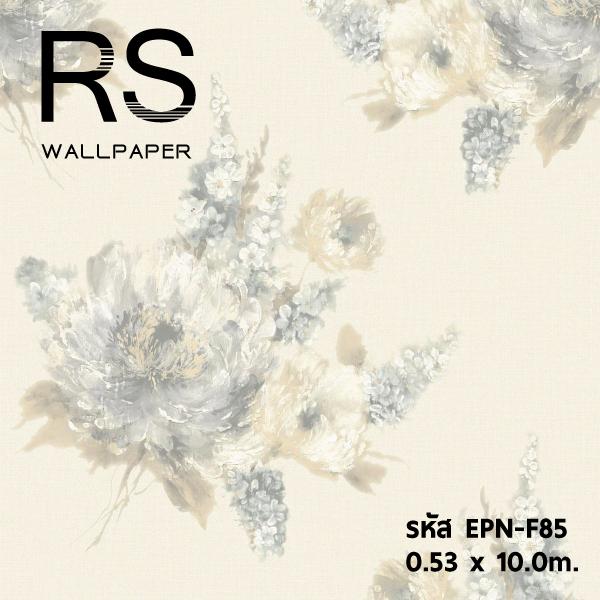 วอลเปเปอร์ ดอกไม้ EPN-F85