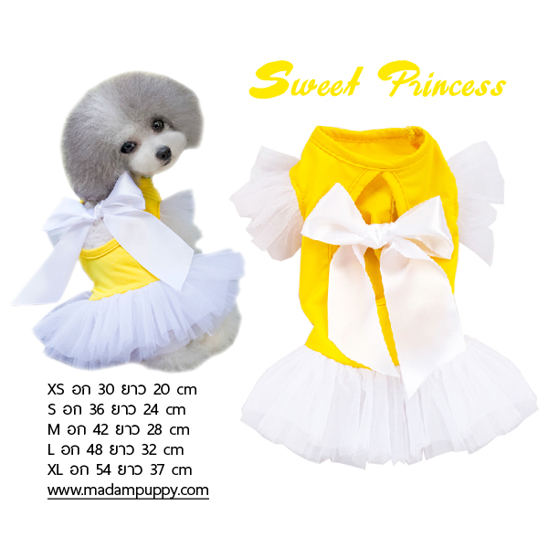 PRE ชุดกระโปรงหมา Sweet Princess สีเหลือง