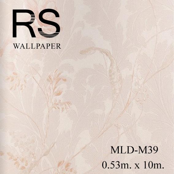 วอลเปเปอร์ลายใบไม้ MLD-M39