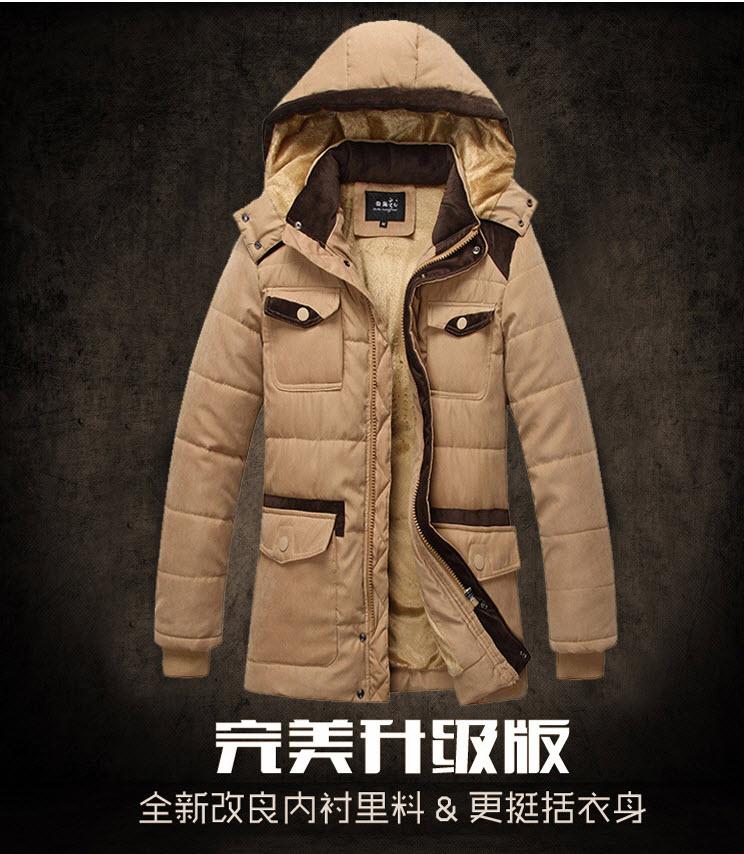 พร้อมส่ง เสื้อโค้ทผู้ชาย เสื้อกันหนาว ผู้ชาย สีกากี มีฮู้ด ถอดได้ คอปก แขนยาว บุขนด้านใน ใส่กันหนาว ใส่เที่ยว ใส่ไปต่างประเทศ แบบเท่ เสื้อโค้ทแฟชั่น
