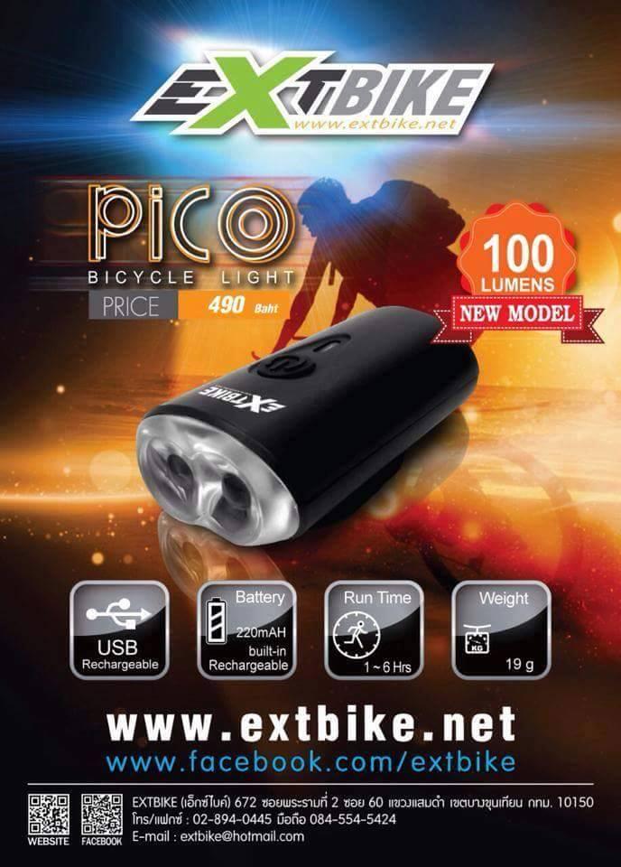 "EXTBIKE : Pico 100 lm ""เล็ก แรง เบา"""