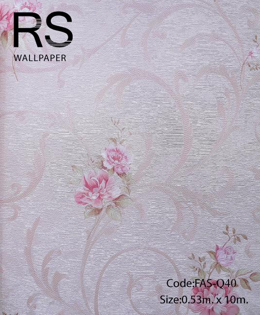 วอลเปเปอร์ลายดอกไม้ FAS-Q40