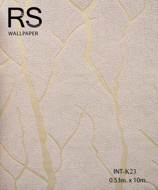 วอลเปเปอร์ลายกิ่งไม้เลื้อย INT-K23