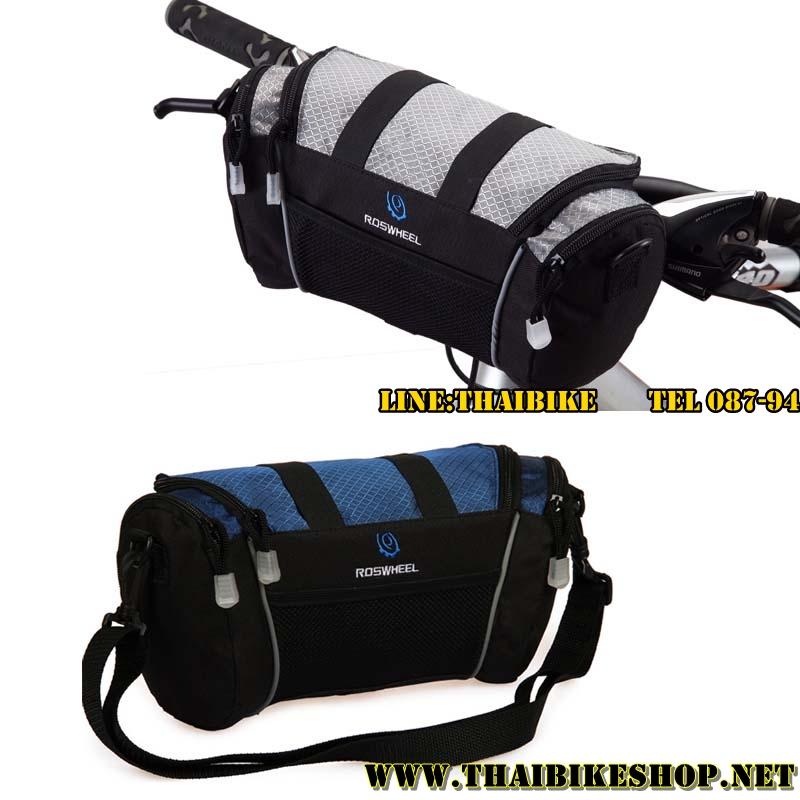 กระเป๋าหน้าแฮนด์ roswheel 11494