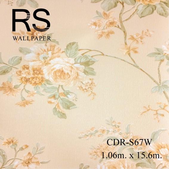 วอลเปเปอร์ลายดอกไม้สไตล์วินเทจ CDR-S67W