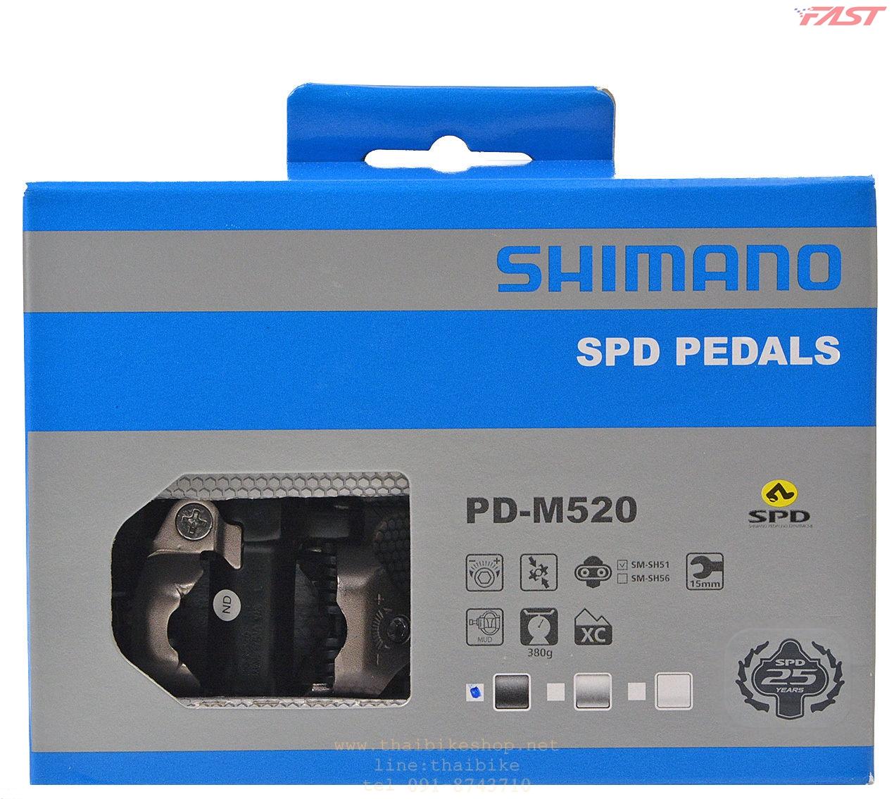บันใดชิมาโน่(SHIMANO) PD-M520, สีดำ, สีเงิน พร้อมคลีท, ไม่มีทับทิม