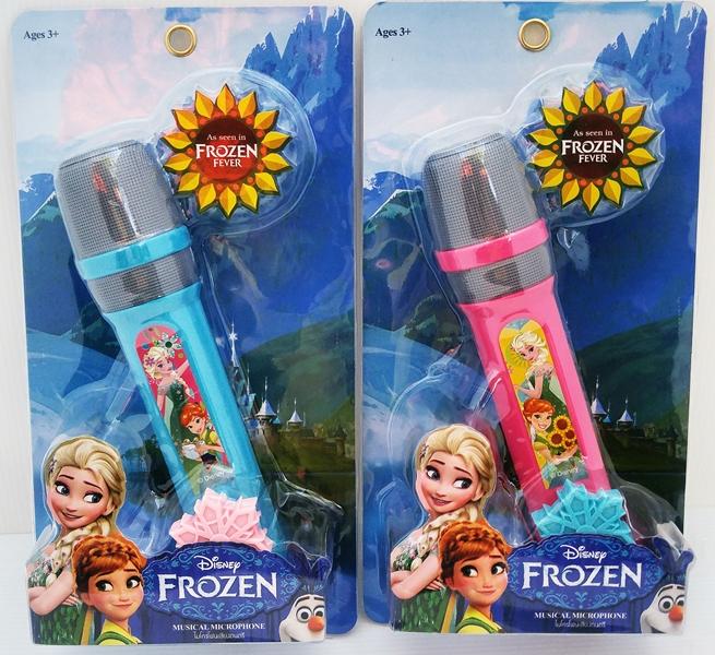 ไมโครโฟน ไมค์ลอย Frozen
