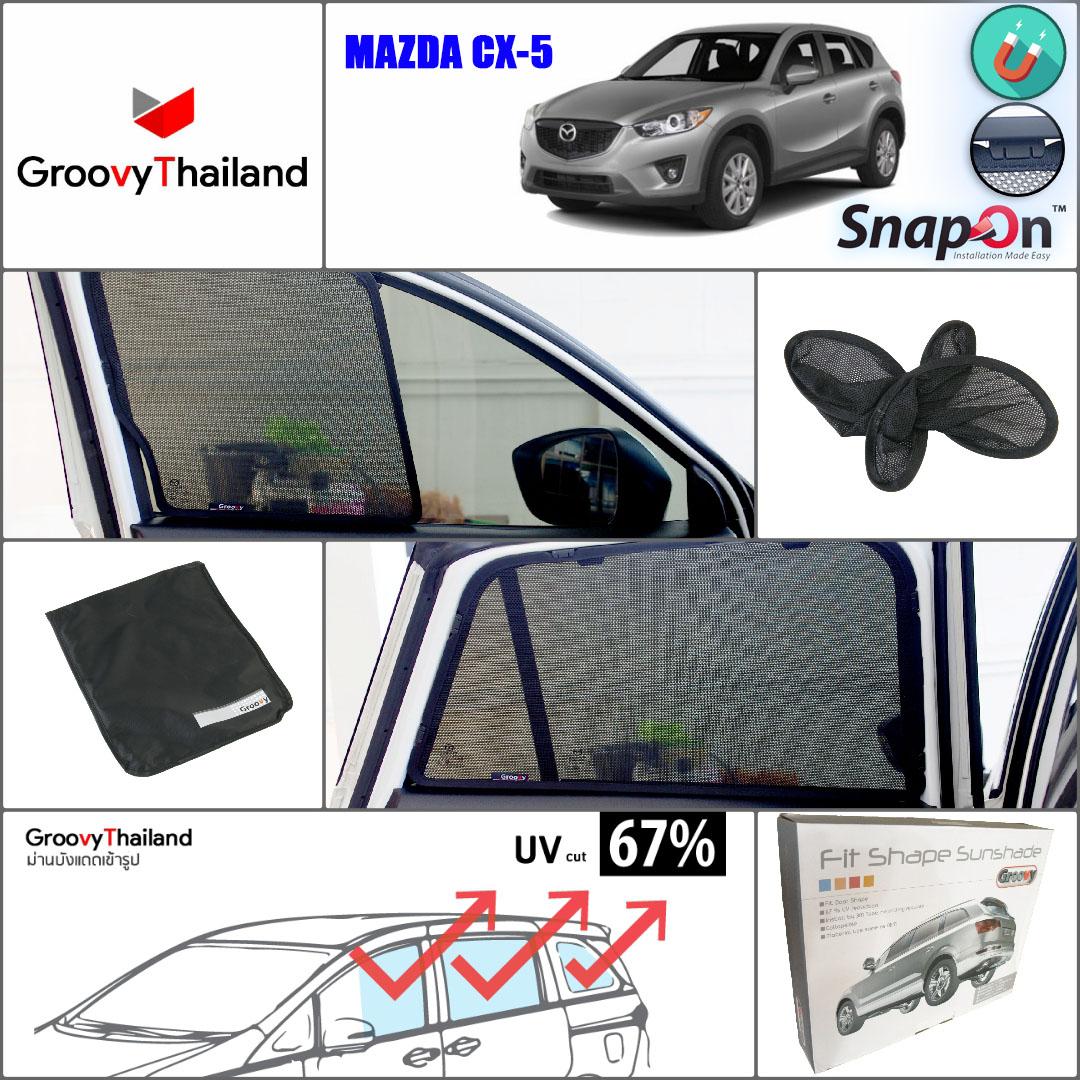 MAZDA CX-5 2012-2015 (SnapOn - 6 pcs)