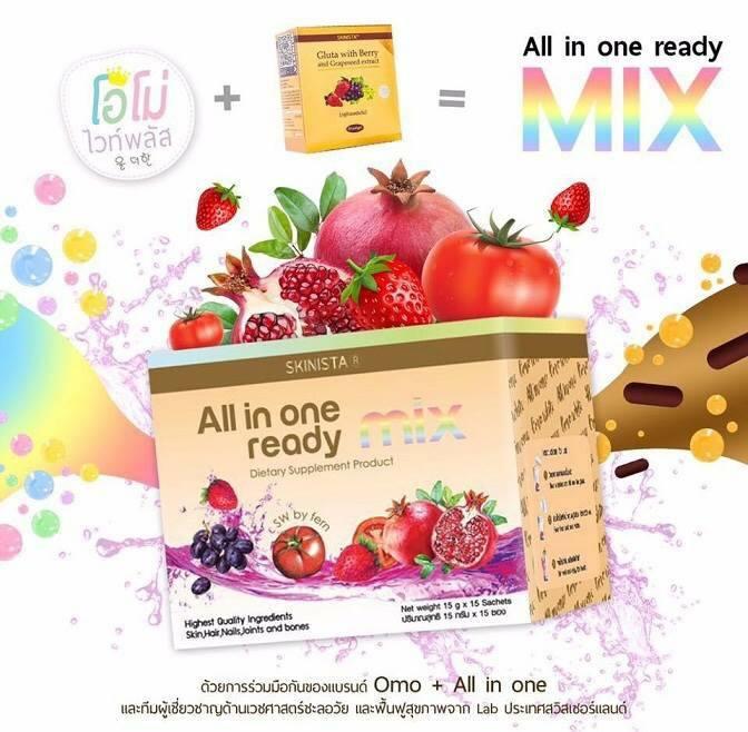 All in one ready mix by SKINISTA ออล อิน วัน เรดี้ มิกซ์