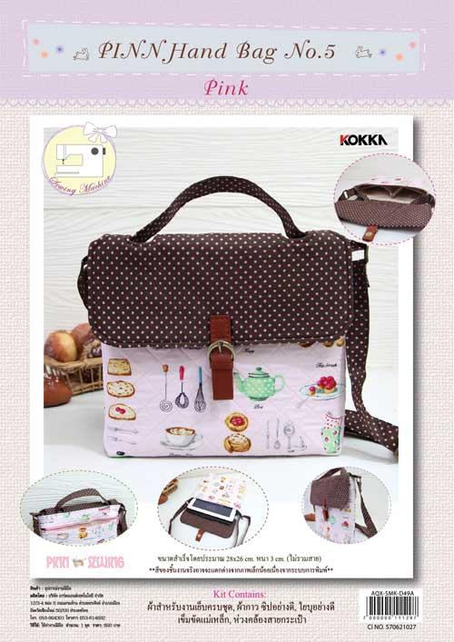 PINN Hand Bag No.5 A