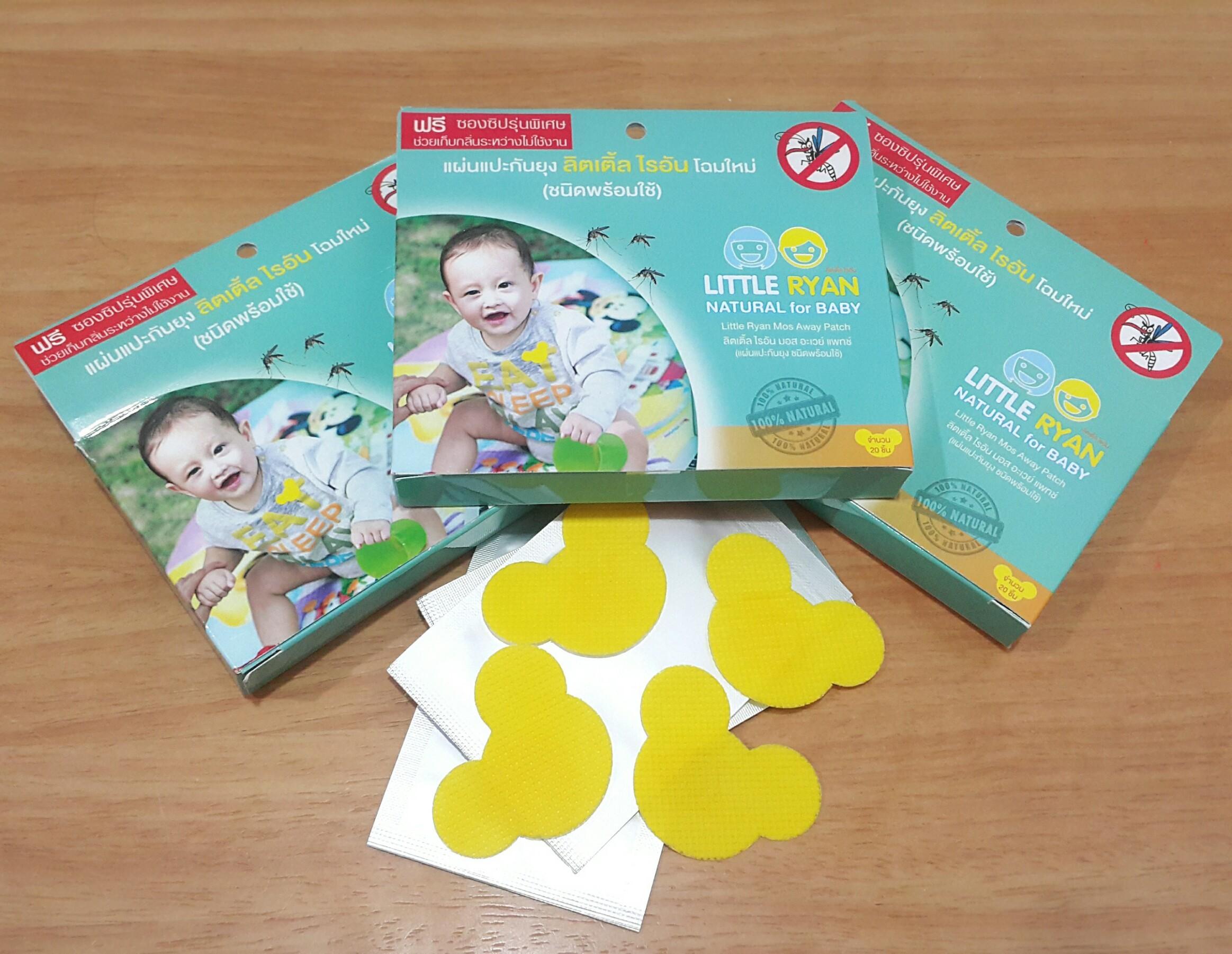 ผลิตภัณฑ์ช่วยป้องกันยุง สำหรับเด็ก Little Ryan