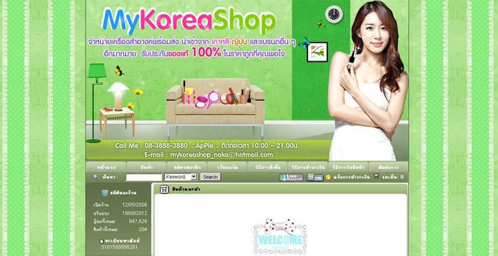 www.mykoreashop.com