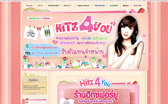 www.hitz4you.com