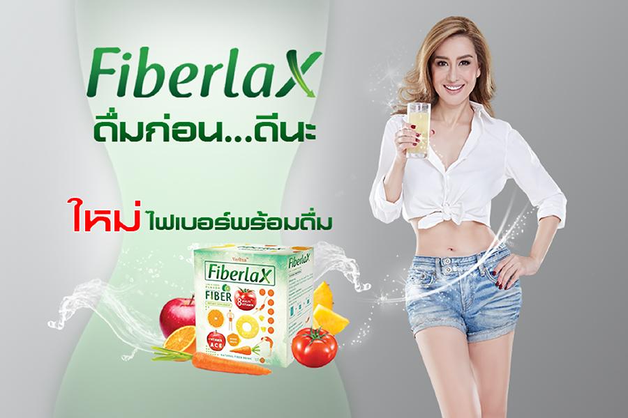 Fiberlax