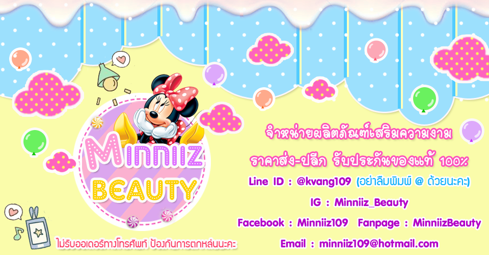 Minniiz Beauty