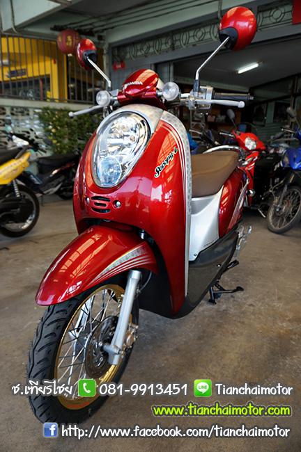 SCOOPY-I ปี54 เครื่องเดิมดี ชุดสีแจ่ม ลงล้อสวย ขับขีเยี่ยม ราคา 23,000