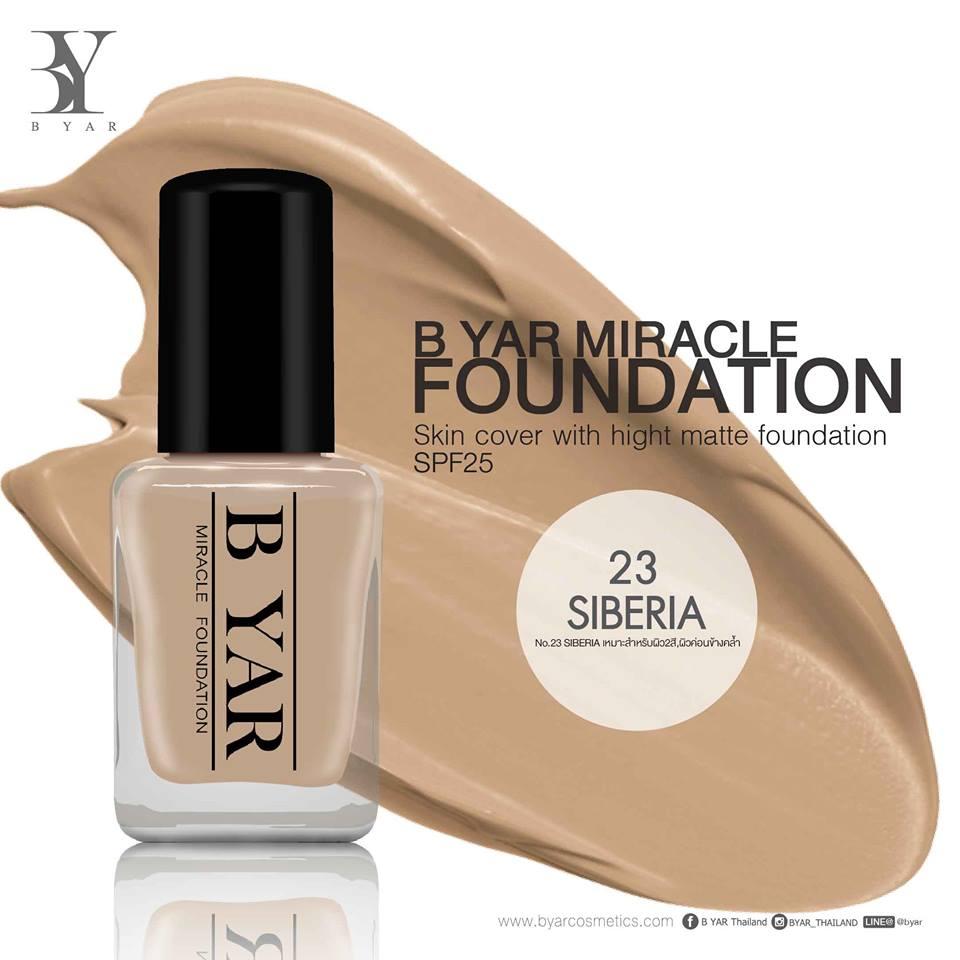 B YAR Miracle Foundation No.23 SIBERIA สำหรับผิว2สี ผิวแทน