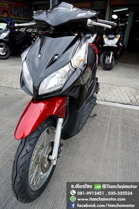 CLICK110i ปี54 สีแดงสวย เครื่องเดิมดี พร้อมใช้งาน ประหยัดน้ำมัน ราคา 20,000