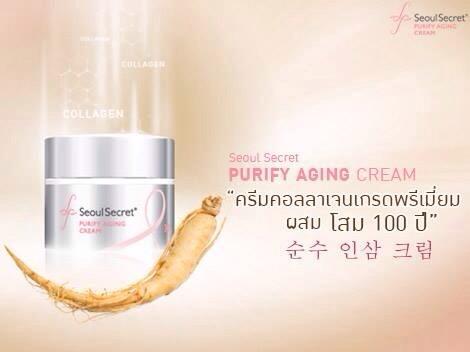 Seoul Secret Purify Aging Cream