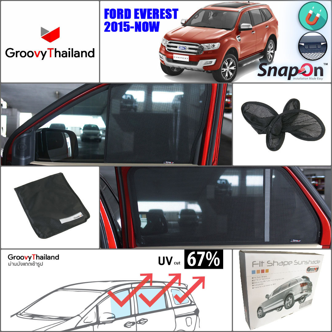 FORD EVEREST 2015-Now (SnapOn - 6 pcs)