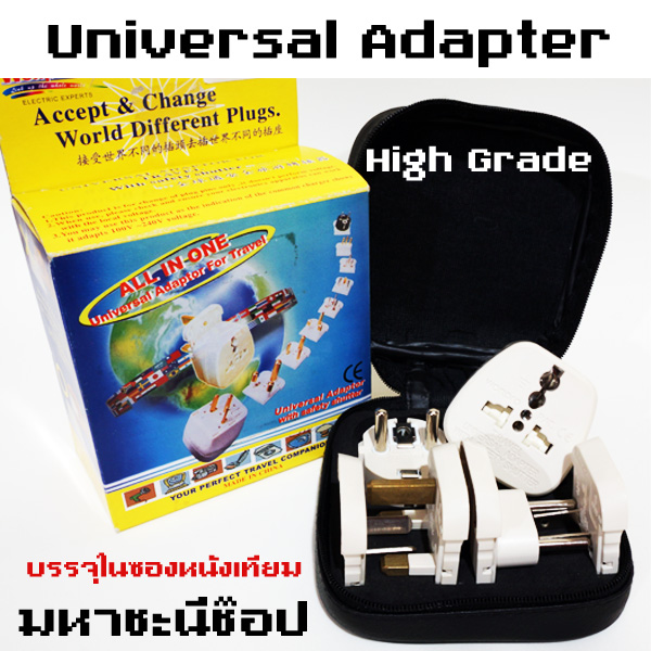 Universal Adapter Premium Grade หัวแปลงปลั๊กไฟ จากแบรนด์เกาหลี