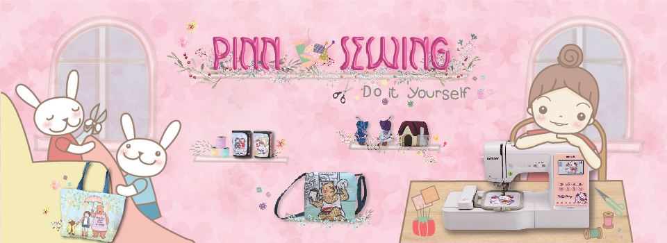 Pinn Sewing