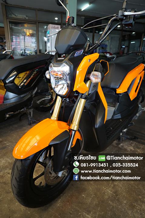 #ดาวน์5000 ZOOMER-X ปี57 สีส้มสวยสด เครื่องเดิมดี สภาพครบๆ ราคา 29,500