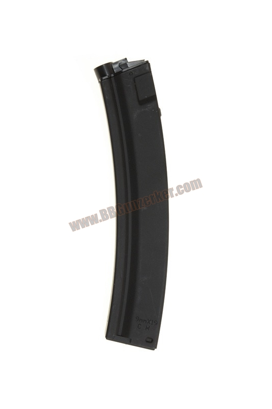 แม๊กกาซีน MP5 (ปั่นลาน-250 นัด)