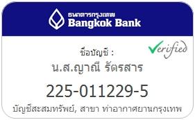 https://ibanking.bangkokbank.com/SignOn.aspx