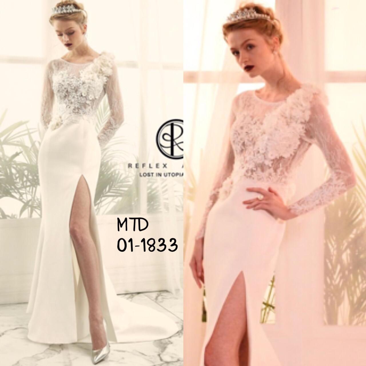 Brand : reflex angela ชื่อรุ่น : wedding dress
