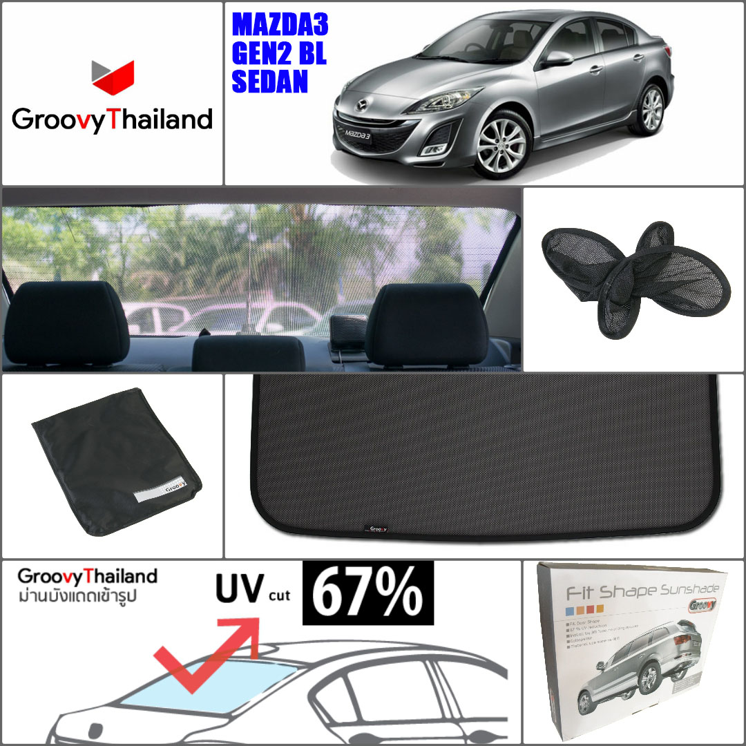 MAZDA 3 Gen2 BL 2010~2013 SD-Sedan R-row (1 pcs)