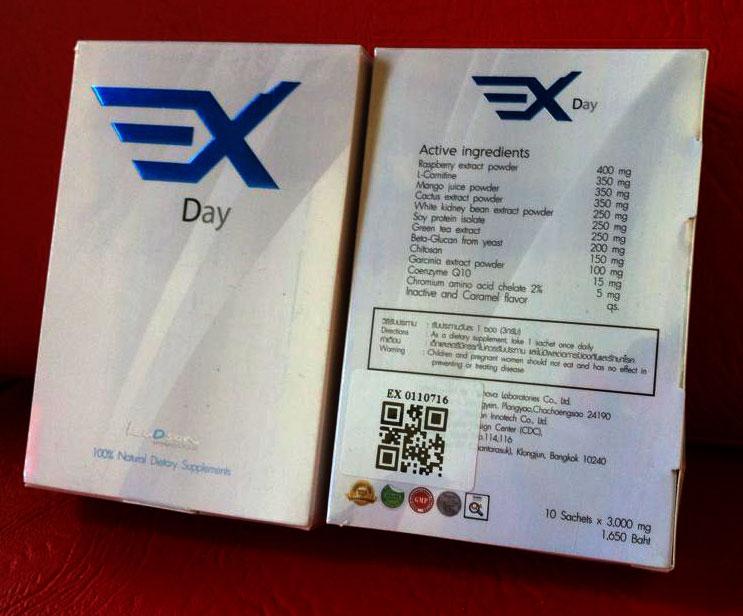 Ex Day เอ็กซ์เดย์ ของแท้ ราคาถูก ปลีก ส่ง โทร 089-778-7338 088-222-4622 เอจ