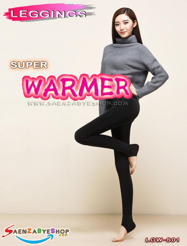 เลกกิ้งกันหนาว SuperWarmer