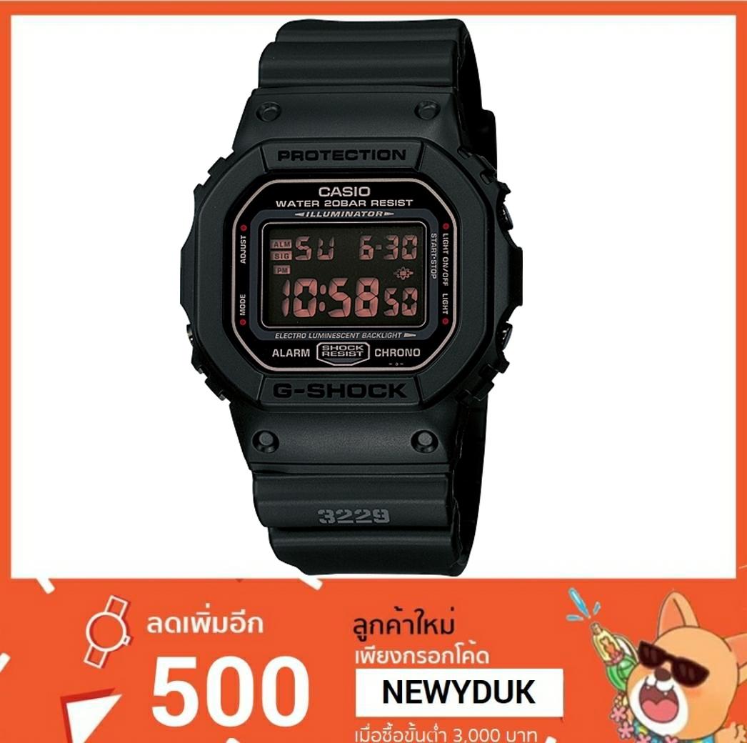 GShock G-Shockของแท้ ประกันศูนย์ DW-5600MS-1 จีช็อค นาฬิกา ราคาถูก ราคาไม่เกิน สามพัน